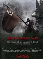 red echoes of war